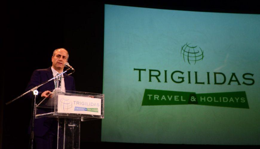 """Γιορτή """"40 χρόνια λειτουργείας Trigilidas travel"""" 5"""