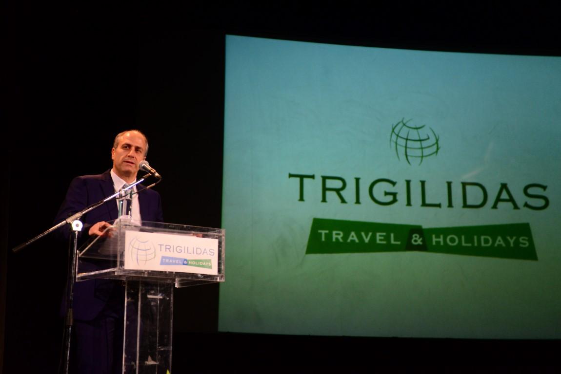 """Γιορτή """"40 χρόνια λειτουργείας Trigilidas travel"""" 1"""