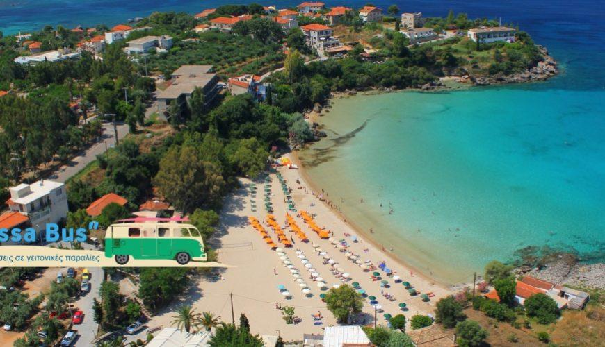 """""""Πάμε Παραλία...στην Μεσσηνία με το Thalassa Bus"""" Καρδαμύλη - Στούπα - Αγ.Νικόλαος 17"""